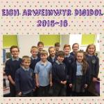 Arweinwyr digidol 2015-16